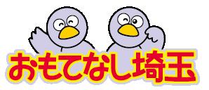01_logo_twin_a