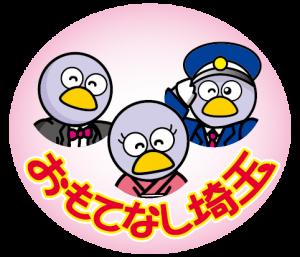 02_maru_trio_pink