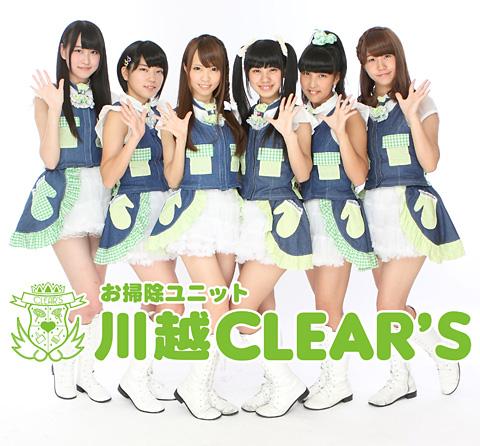 川越CLEAR'Sメンバー (左から)成宮ももさん、羽風(うふう)有紗さん、伊織あいさん、 瀬戸りなさん、関口のどかさん、大野まい子さん