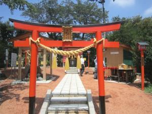 三富今昔村にある「くぬぎの森鎮守神」