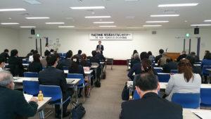 主催者挨拶(埼玉県産業労働部副部長)