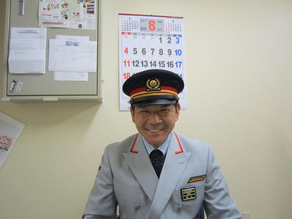 駅長の横山武司さん
