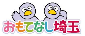 01_logo_twin_sup