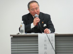 座談会の玉井先生